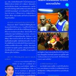 07-2014-Page-2